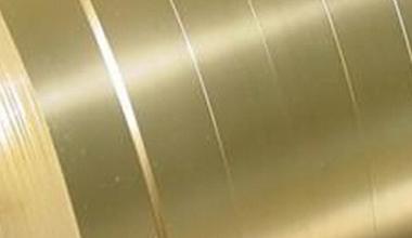Латунная лента 0,8х100 Л68 мягкая