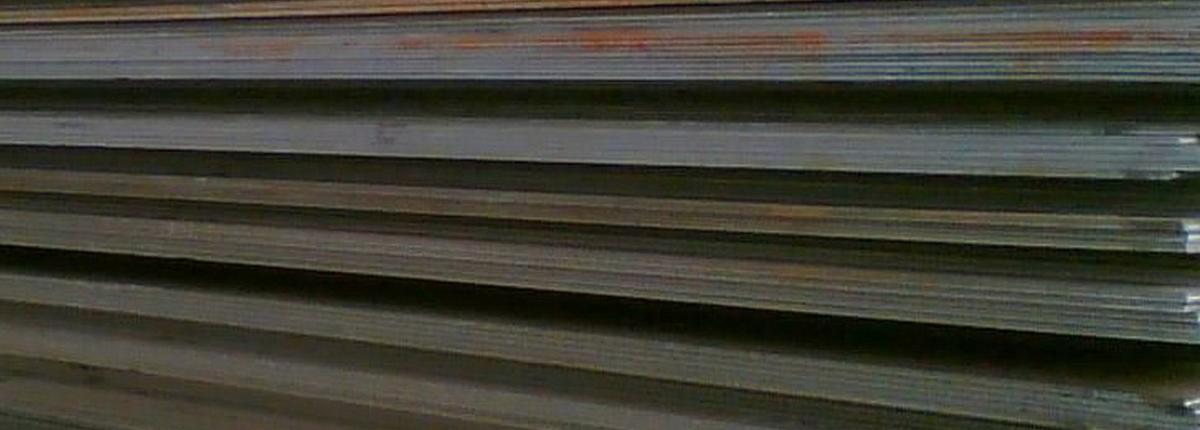 Лист горячекатаный 10х2000х6000 09Г2С
