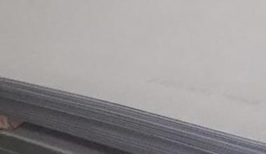 Лист холоднокатанный 0,55 Ст08пс в рулоне