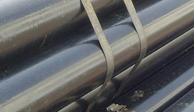 Труба бесшовная холоднодеформированная 53х4 Ст20